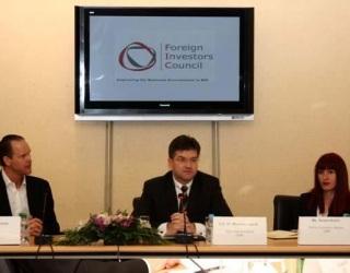 FIC Forum sa NJ.E. Miroslavom Lajčakom, Visokim predstavnikom u BiH (Mart 2008)
